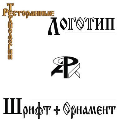 размер логотипа: