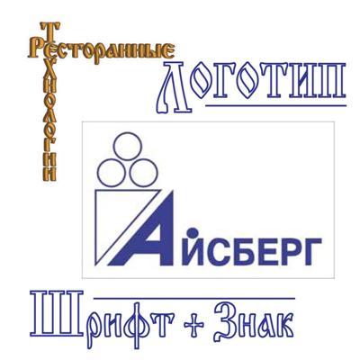 описание логотипа: